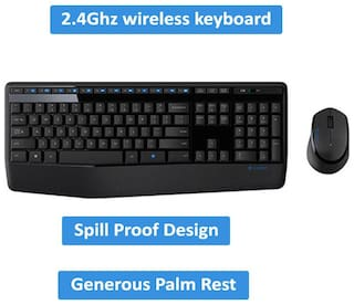Logitech Logitech mk345 comfort usb keyboard and mouse combo (black) Wired Keyboard & Mouse Set ( Black )