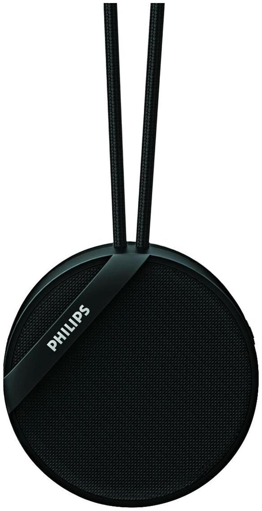 Philips IN BT40BK/94 Bluetooth Portable Speaker   Black   by Gadget Freak
