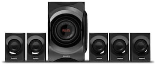 Philips SPA-8000B 5.1 Speaker system