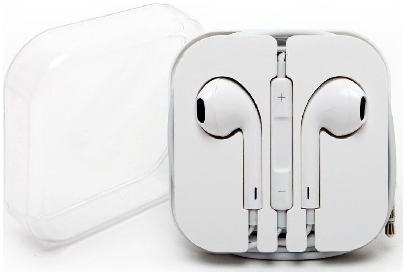 Pickmall In Ear White Earphones