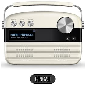 Saregama Carvaan Bengali SC03 Portable Digital Music Player (Porcelain White)