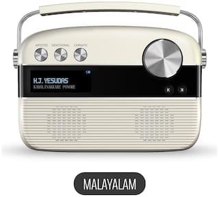 Saregama CARVAAN Bluetooth Portable speaker ( Porcelain white )