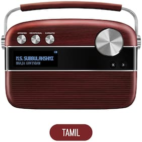 Saregama R47002 Carvaan Bluetooth Portable speaker ( Cherrywood red )
