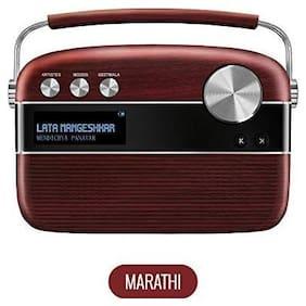 Saregama CARAVAN MARATHI Bluetooth Portable Speaker ( Red )