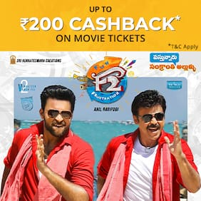 Book F2  Fun and Frustration movie tickets on Paytm & get Cashback* upto Rs 200