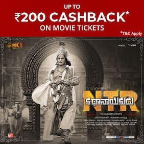 Book NTR Mahanayakudu movie tickets on Paytm & get Cashback* upto Rs 200