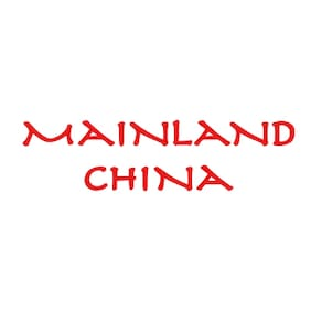 Mainland China Voucher