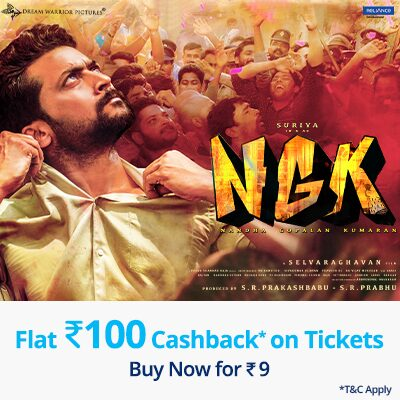 Flat Rs. 100 cashback on ticket bookings of NKG Movie.