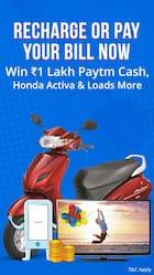 Honda Pay Bill >> Honda Bill Pay 2020 New Car Models And Specs