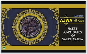 Ajwa Al-Saudi - Finest Ajwa Dates of Saudi Arabia - 500g