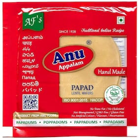 Anu Appalam Papad Plain Indian Papad 200 g each Packof 2