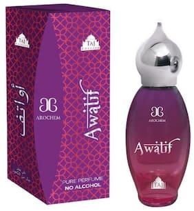 Arochem Awatif 9 ml Roll On Pure Perfume No Alcohol