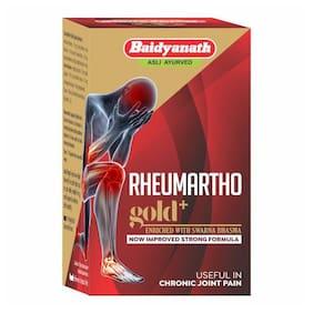 Baidyanath Rumartho Gold Plus Capsule 30 Capsules (Pack of 1)