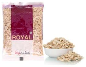 Bb Royal Seeds Pumpkin 100 Gm