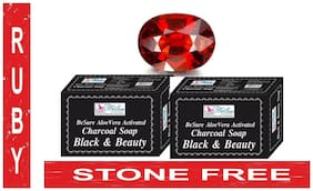 BeSure Activated Charcoal Soap Pack of 2- (1 Ruby Stone Free)