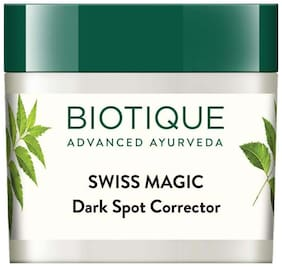 Biotique Bio Silver Facial Kit 65 gm