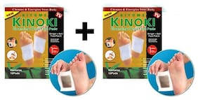 Buy 1 Get 1 Free Kinoki Gold Cleansing Detox Foot Pad Patches 10 Pads with Each Piece