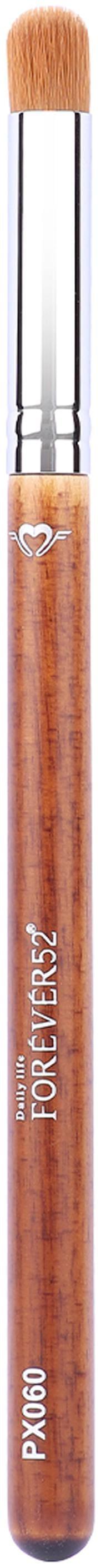 Daily Life Forever52 Domed Blending Brush PX060