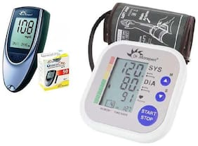 Dr. Morepen Bg03 Glucometer With 50 Strips With Dr. Morepen Bp02 Blood Pressure Monitor