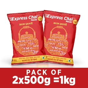 Express Chai Red - Instant Tea Premix - Adrak Elaichi -500g(Pack of 2)