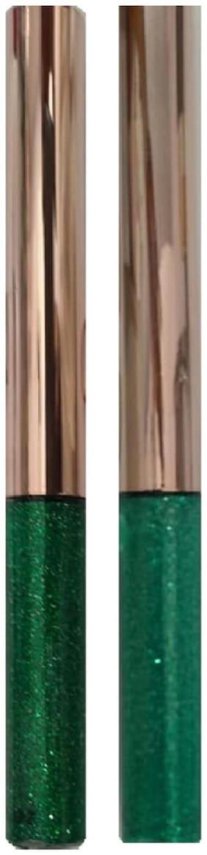 GABBU  SHIMMER EYELINER PACK OF 2 (GREEN AND LIGHT GREEN)