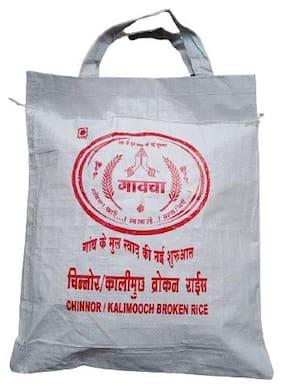 GAOCHA Sugandhi Chinnor/ Kalimooch Broken Tukda Rice 5 kg (Pack Of 1)