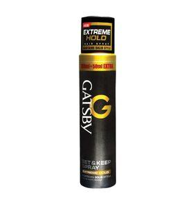 Gatsby Extreme Hold Set And Keep Spray Hair Styler