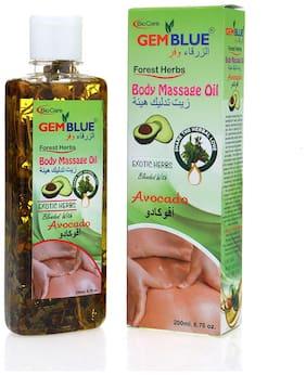 Gemblue Biocare Massage oil Avocado 200ml