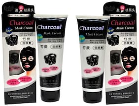 Gjshop charcoal mask for face pig nose pad suction black head remove acne treatments (130g) Pack of 2