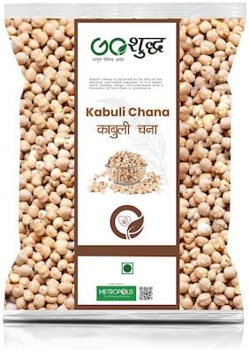 Goshudh Premium Quality Kabuli Chana 5 kg