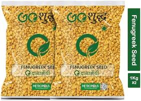 Goshudh Premium Quality Dana Methi (Fenugreek Seeds)-1Kg (Pack Of 2)