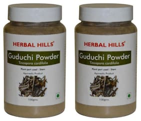 Herbal Hills Guduchi Powder - 100G Each - Pack Of 2