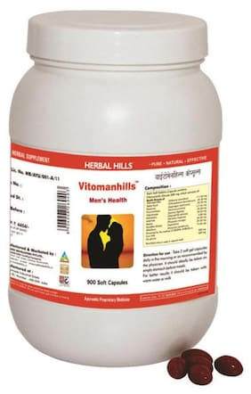 Herbal Hills Vitomanhills - Value Pack 900 Capsule