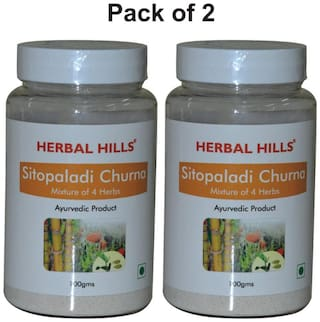 Herbal Hills Sitopaladi Churna - 100 G Powder - Pack Of 2