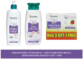 Himalaya Baby Combo Pack (Buy 3 Get 1 Baby Soap Free, 1 Baby Bath, and 1 Baby Lotion) (Pack of 5)