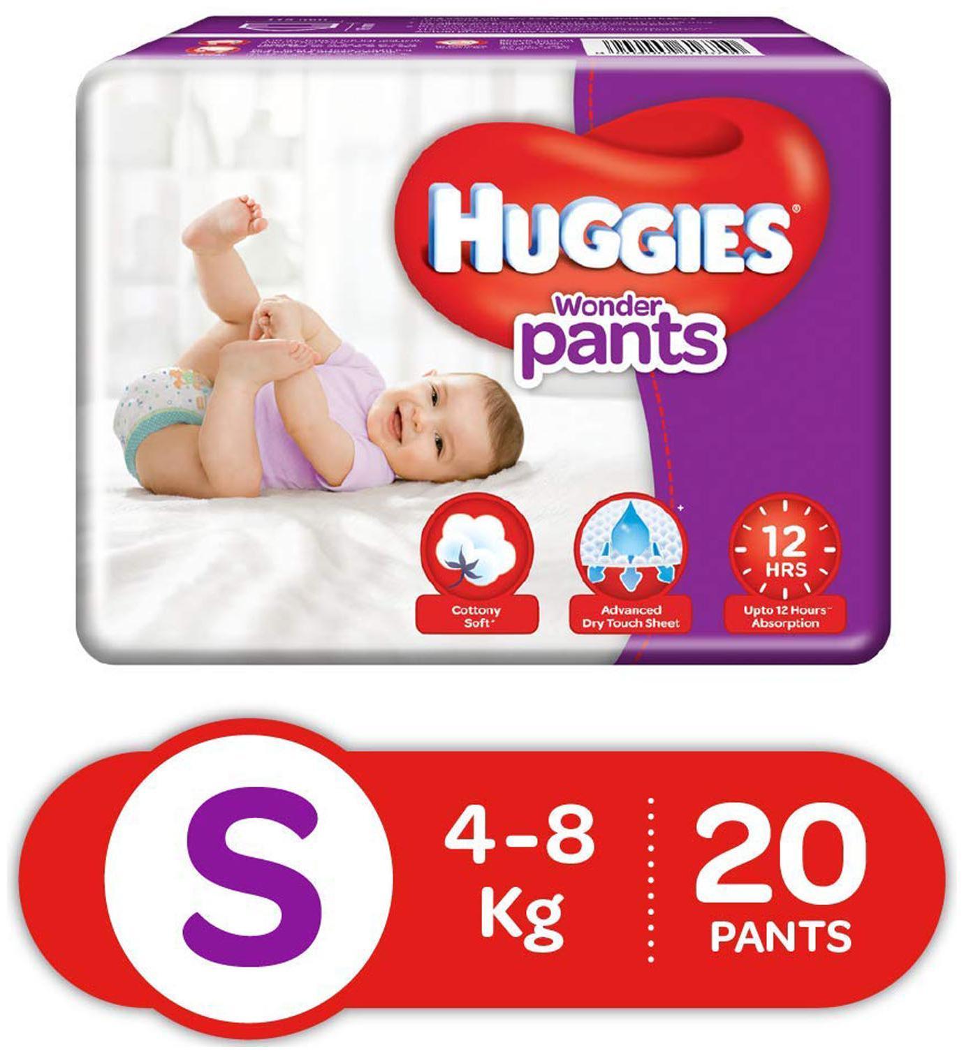 Huggies Wonder Pants S 20 pcs by Apollo Pharmacy