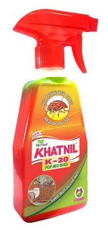 Khatnil Herbal Spray - K-20 For Bed Bugs 250 ml