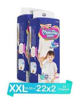 MamyPoko Pant Diaper Xxl 22'S 2 Pc