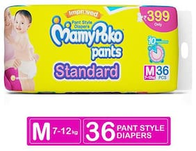Mamypoko Baby Diapers & Wipes 36 pcs
