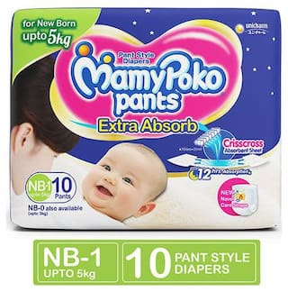 Mamypoko Pant Style Diapers - Extra Absorb 3kg 10 pcs