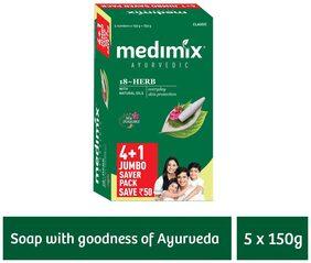 Medimix Ayurvedic Classic 18 Herbs Soap 150 gm (4+1) Jumbo Super Saver Pack