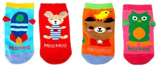 Mee Mee Protective Bottle Cover (Assorted) Pack of 4