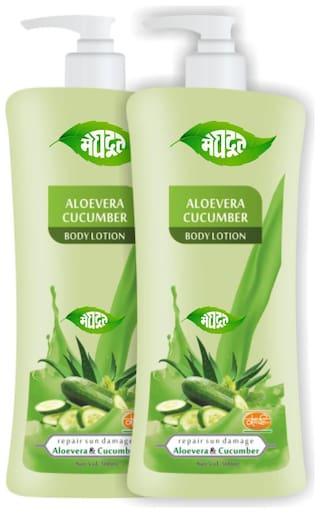 Meghdoot Aloevera Cucumber Body Lotion 500 ml (Pack of 2)