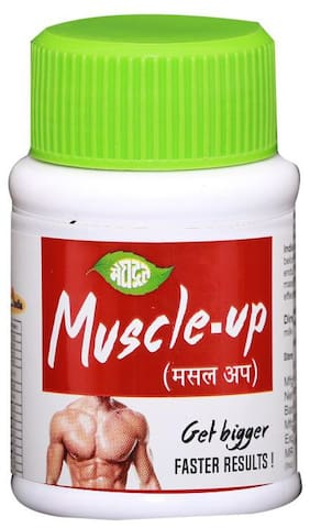 Meghdoot Muscle Up 50 Tablet (Pack of 1)
