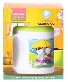 Morisons Baby Dreams Poochie Cup - Green 1 pc