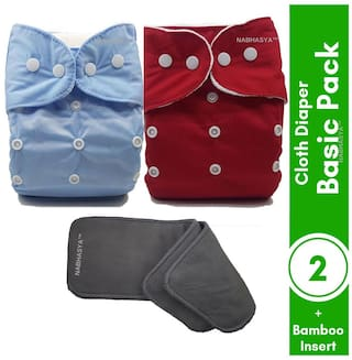 Nabhasya Ease Living Solid Colour 2Pc Cloth Diaper With 2Pc Bamboo Charcoal Insert-Combo