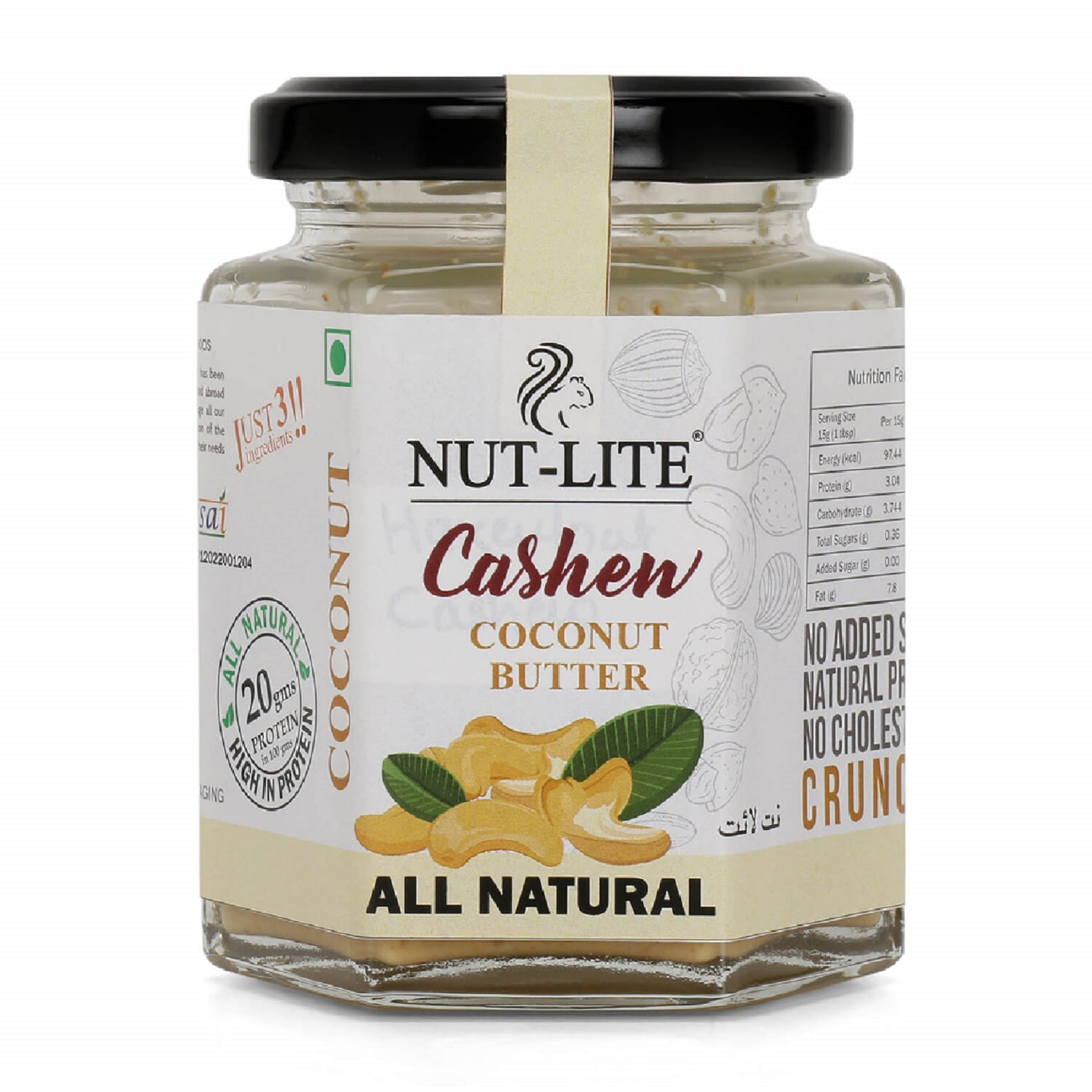 Nutlite Cashew Coconut Crunchy Butter - Boost Immunity All Natural Protein No Added Sugar Rich In Fatty Acids Iron & Zinc 150 g (Pack Of 1)