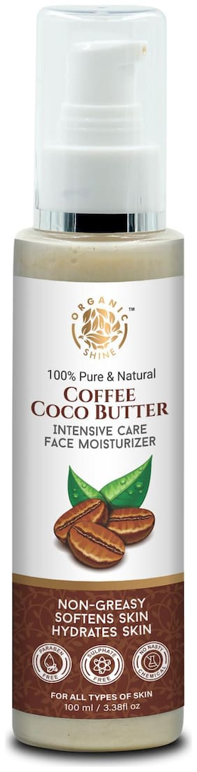 Organic Shine Coffee COCO Butter Face Moisturizer Lotion With Coffee, Aloe Vera, Green Tea and Cocoa for Normal to Oily Skin100ml