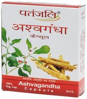 Patanjali Ashvagandha 11 Gm