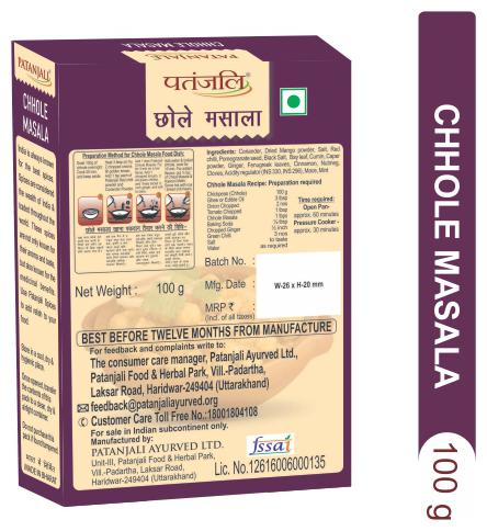 89e7c2c15f Buy Patanjali Chhole Masala 100 gm (*Pack Of 4) Online at Low Prices in  India - Paytmmall.com